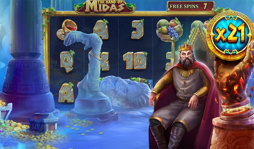Подложка The Hand of Midas