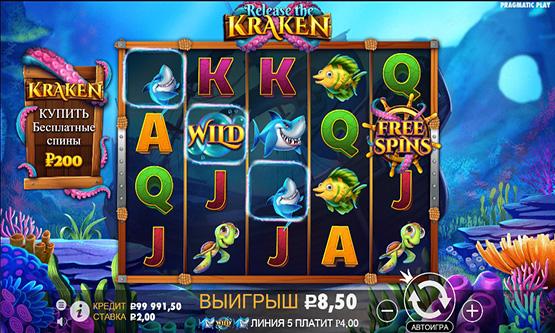 Скриншот 1 Release the Kraken