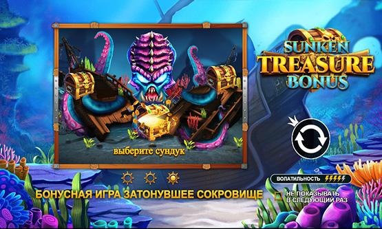 Скриншот 2 Release the Kraken