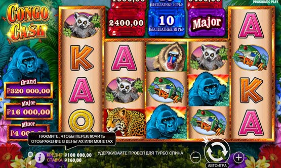 Скриншот 1 Congo Cash