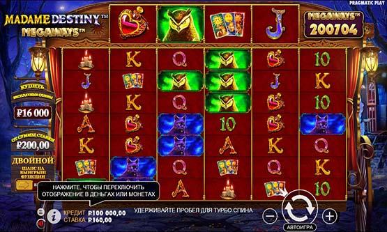 Скриншот 4 Madame Destiny Megaways