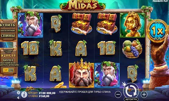 Скриншот 4 The Hand of Midas