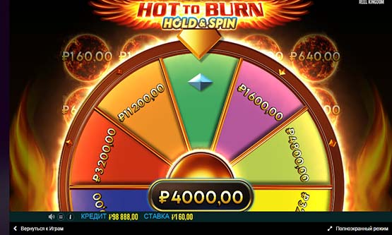 Скриншот 5 Hot to Burn Hold and Spin