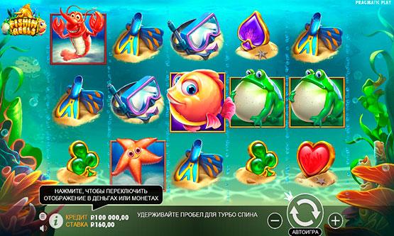 Скриншот 2 Fishin' Reels
