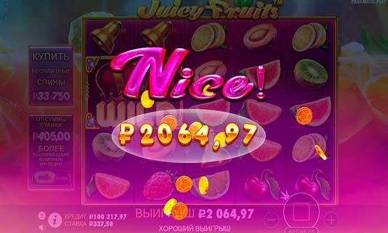 Скриншот 1 Juicy Fruits