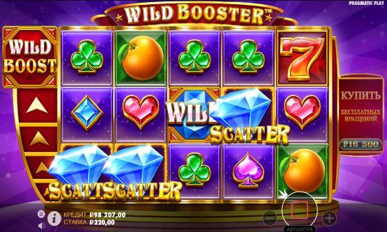 Скриншот 1 Wild Booster