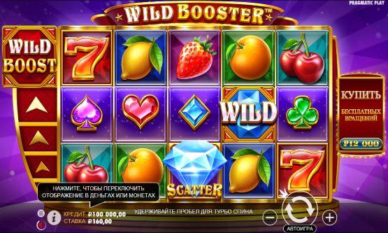 Скриншот 3 Wild Booster