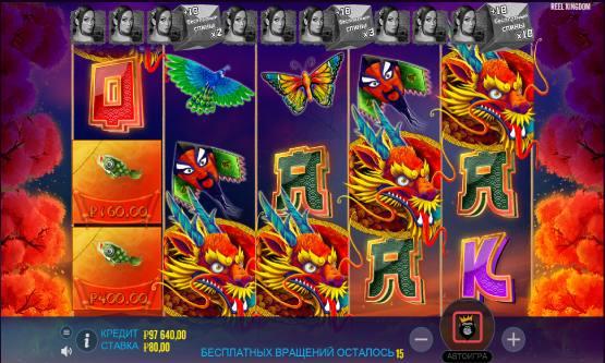 Скриншот 4 Floating Dragon